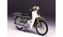 Yamaha  T 80 TOWNMATE