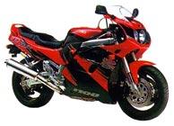 Suzuki  GSX-R 1100 W (P-R)