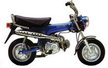 Honda  ST 70 DAX