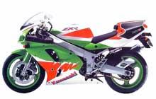Kawasaki  ZXR 750 R
