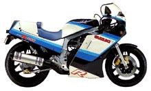 Suzuki  GSX-R 1100 (G)