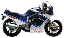 Suzuki  GSX-R 1100 (H)