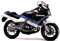 Suzuki  RG 250 GAMMA