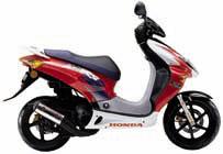 Honda  X8R-S/X (SZX50 S/X)
