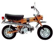 Honda  ST 50 G DAX