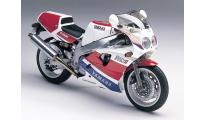 Yamaha  FZR 750 R